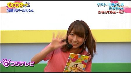 f:id:da-i-su-ki:20120922201951j:image