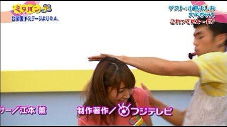 f:id:da-i-su-ki:20120922201952j:image