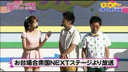f:id:da-i-su-ki:20120922202700j:image