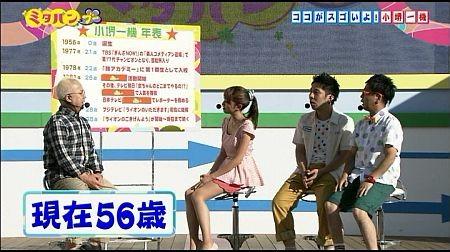 f:id:da-i-su-ki:20120922202910j:image