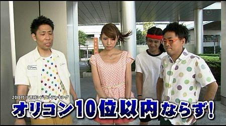 f:id:da-i-su-ki:20120922203040j:image