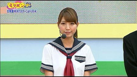 f:id:da-i-su-ki:20120922203951j:image
