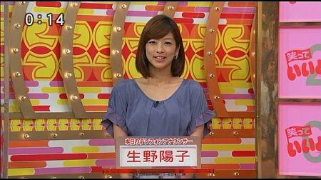 f:id:da-i-su-ki:20120922213006j:image