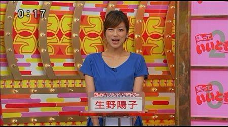 f:id:da-i-su-ki:20120922213755j:image