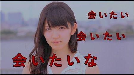 f:id:da-i-su-ki:20120922222146j:image