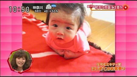 f:id:da-i-su-ki:20120922235401j:image