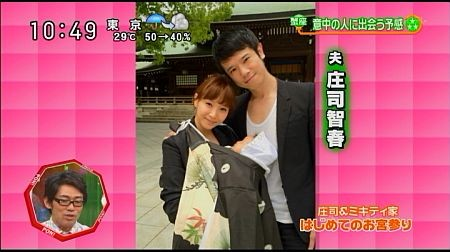 f:id:da-i-su-ki:20120922235402j:image
