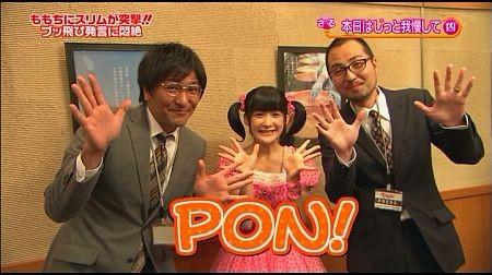 f:id:da-i-su-ki:20120923000347j:image