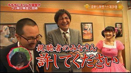 f:id:da-i-su-ki:20120923000348j:image