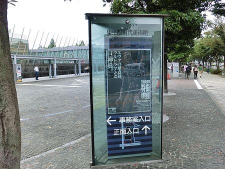 f:id:da-i-su-ki:20120925141315j:image