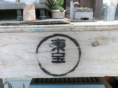 f:id:da-i-su-ki:20120925155804j:image