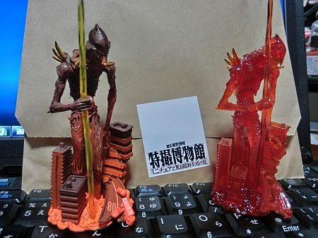 f:id:da-i-su-ki:20120925200734j:image