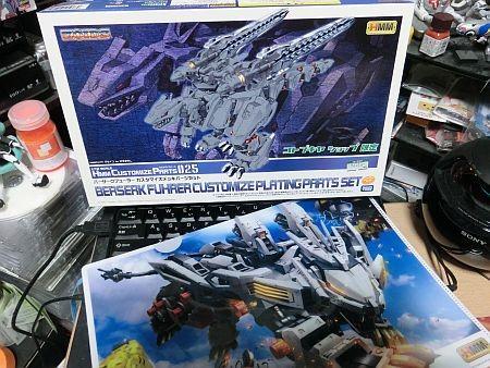 f:id:da-i-su-ki:20120925214512j:image