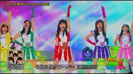 f:id:da-i-su-ki:20120926234738j:image