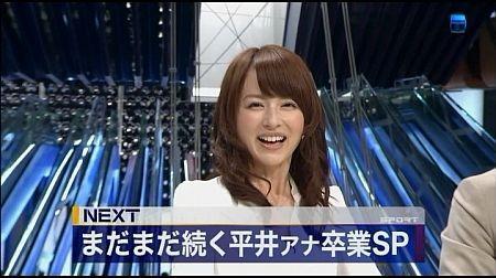 f:id:da-i-su-ki:20120928002306j:image