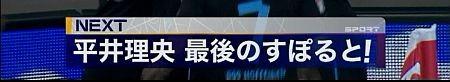 f:id:da-i-su-ki:20120928002513j:image