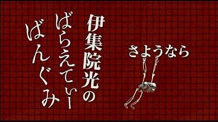 f:id:da-i-su-ki:20120928005252j:image