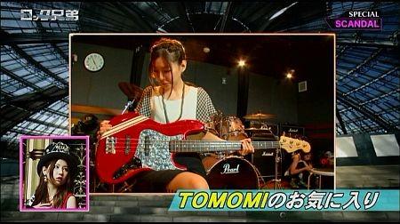 f:id:da-i-su-ki:20120929025029j:image