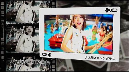 f:id:da-i-su-ki:20120929025254j:image