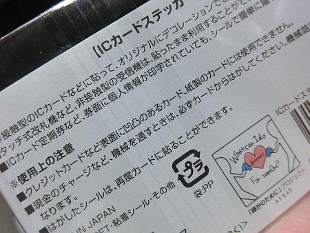 f:id:da-i-su-ki:20120929030742j:image