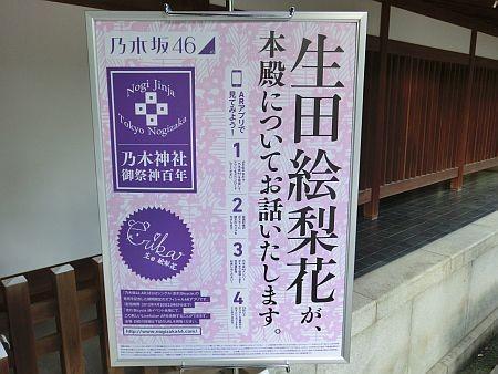 f:id:da-i-su-ki:20120929154438j:image