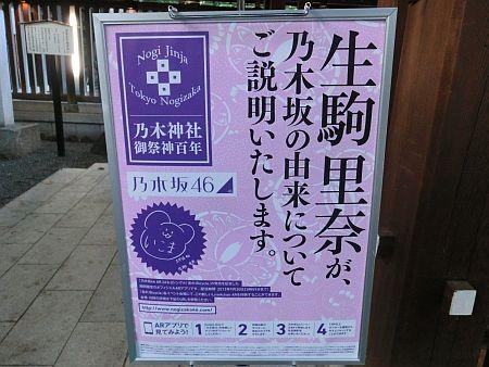 f:id:da-i-su-ki:20120929155454j:image