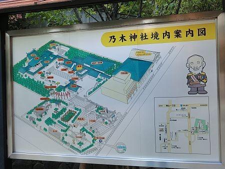 f:id:da-i-su-ki:20120929161659j:image