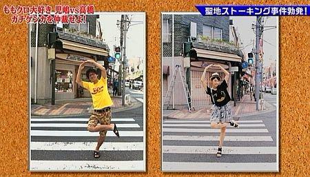 f:id:da-i-su-ki:20120930143027j:image