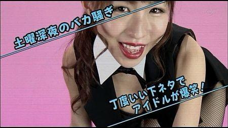 f:id:da-i-su-ki:20120930143221j:image