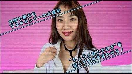 f:id:da-i-su-ki:20120930143423j:image