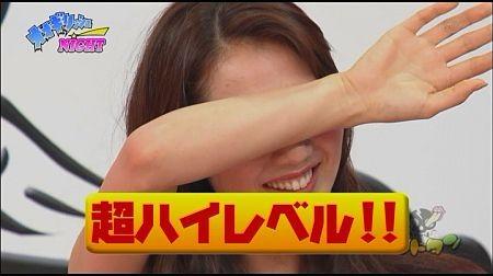 f:id:da-i-su-ki:20120930143924j:image