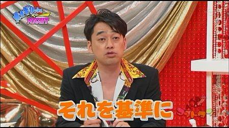 f:id:da-i-su-ki:20120930143927j:image