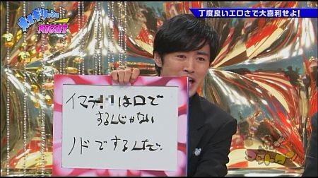 f:id:da-i-su-ki:20120930144321j:image