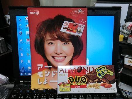 f:id:da-i-su-ki:20121001202220j:image