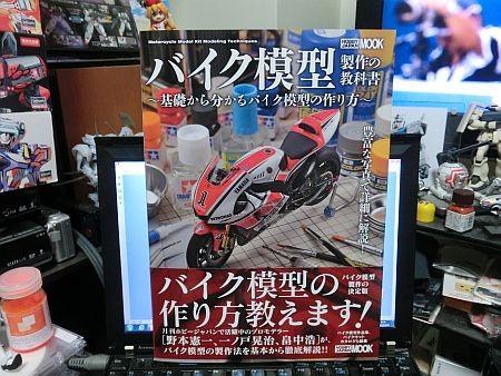 f:id:da-i-su-ki:20121002005504j:image
