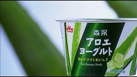 f:id:da-i-su-ki:20121003213844j:image