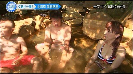 f:id:da-i-su-ki:20121003234216j:image