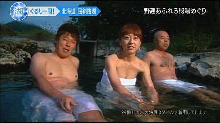 f:id:da-i-su-ki:20121003234221j:image