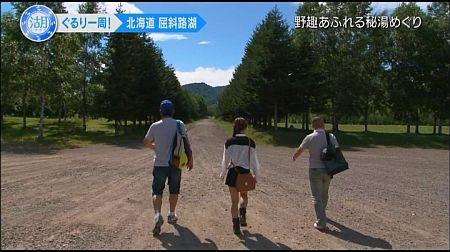 f:id:da-i-su-ki:20121003234316j:image