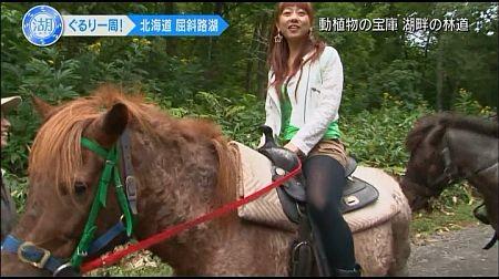 f:id:da-i-su-ki:20121003234528j:image