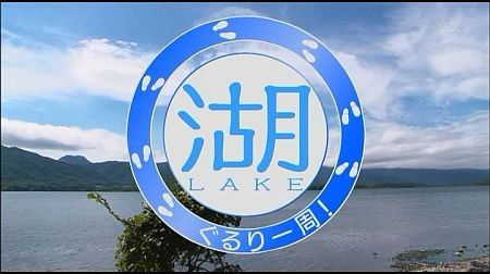 f:id:da-i-su-ki:20121003234805j:image