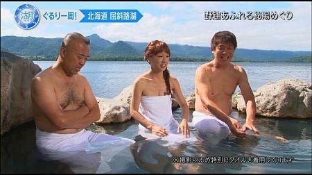 f:id:da-i-su-ki:20121003234819j:image
