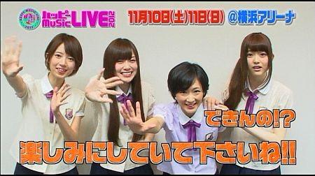 f:id:da-i-su-ki:20121006015417j:image