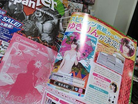 f:id:da-i-su-ki:20121006105701j:image