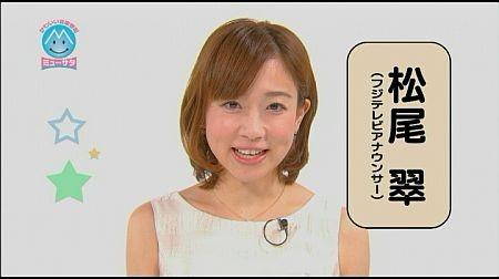 f:id:da-i-su-ki:20121006111206j:image