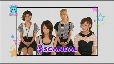 f:id:da-i-su-ki:20121006111421j:image