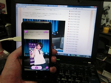 f:id:da-i-su-ki:20121006221658j:image