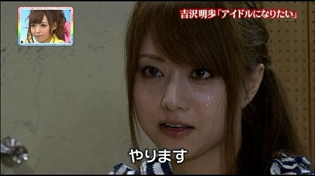 f:id:da-i-su-ki:20121007032006j:image