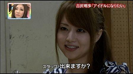 f:id:da-i-su-ki:20121007032008j:image