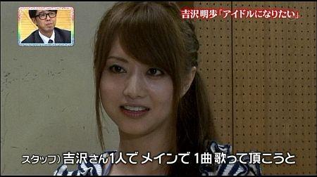 f:id:da-i-su-ki:20121007032010j:image